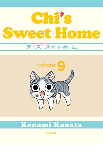 Chi's Sweet Home Vol. 9 (English Edition)