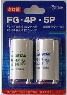 グロー球セット FG−4P FG−5P