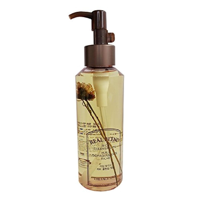 ブース頑張るモデレータ[ザ·フェイスショップ]The Face Shop リアルブランド リッチクレンジングオイル (225ml) The Face Shop Real Blend Rich Cleansing Oil(225ml) [海外直送品]