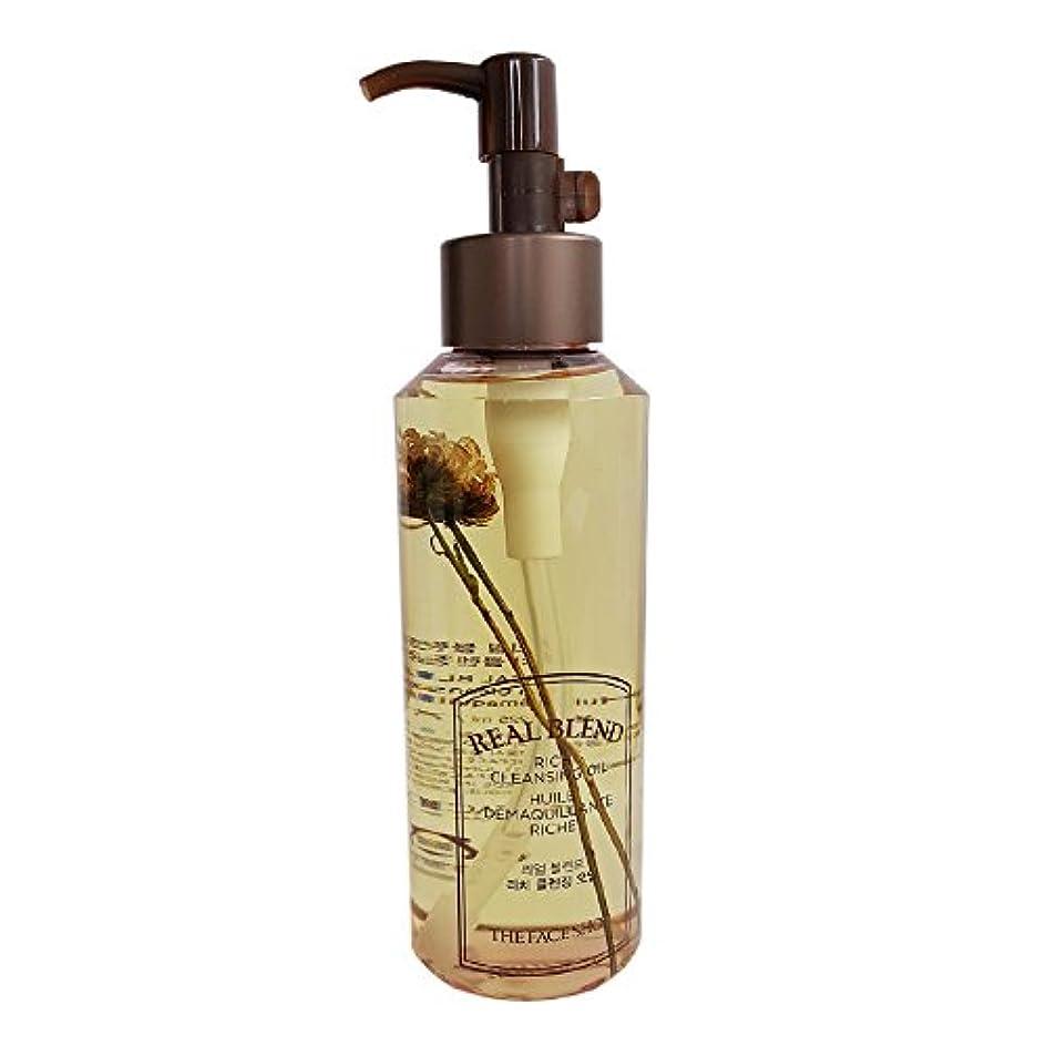デザート評価飢えた[ザ·フェイスショップ]The Face Shop リアルブランド リッチクレンジングオイル (225ml) The Face Shop Real Blend Rich Cleansing Oil(225ml) [海外直送品]