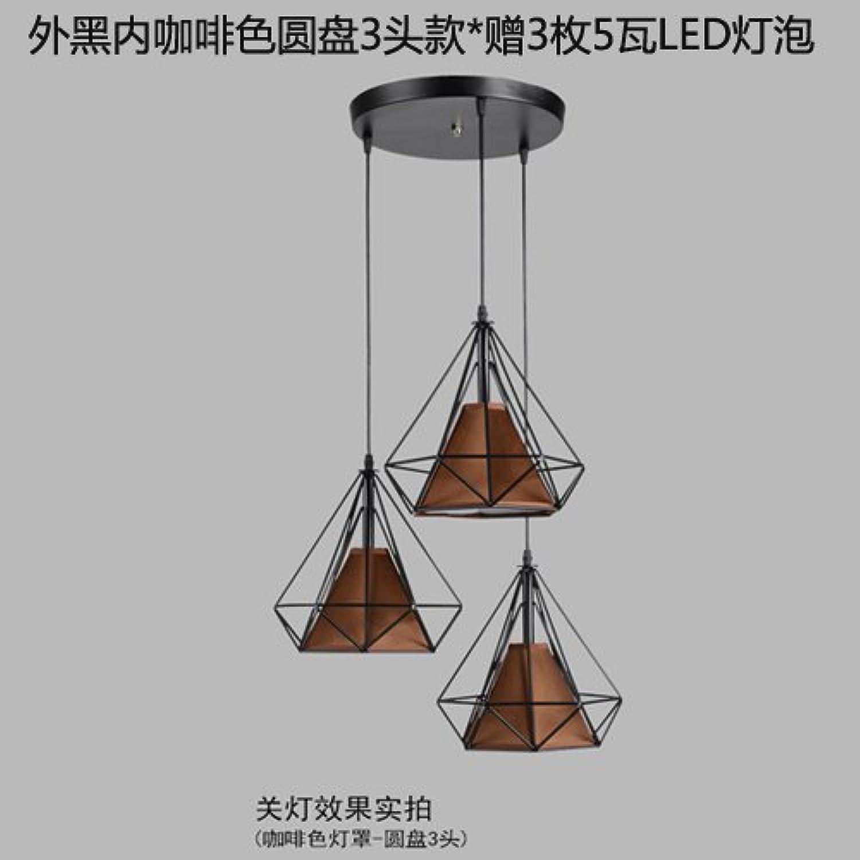 Luckyfree Kreative Modern Fashion Anhnger Leuchten Deckenleuchte Kronleuchter Schlafzimmer Wohnzimmer Küche, 3 Leiter der schwarzen Kaffee, auf der Festplatte