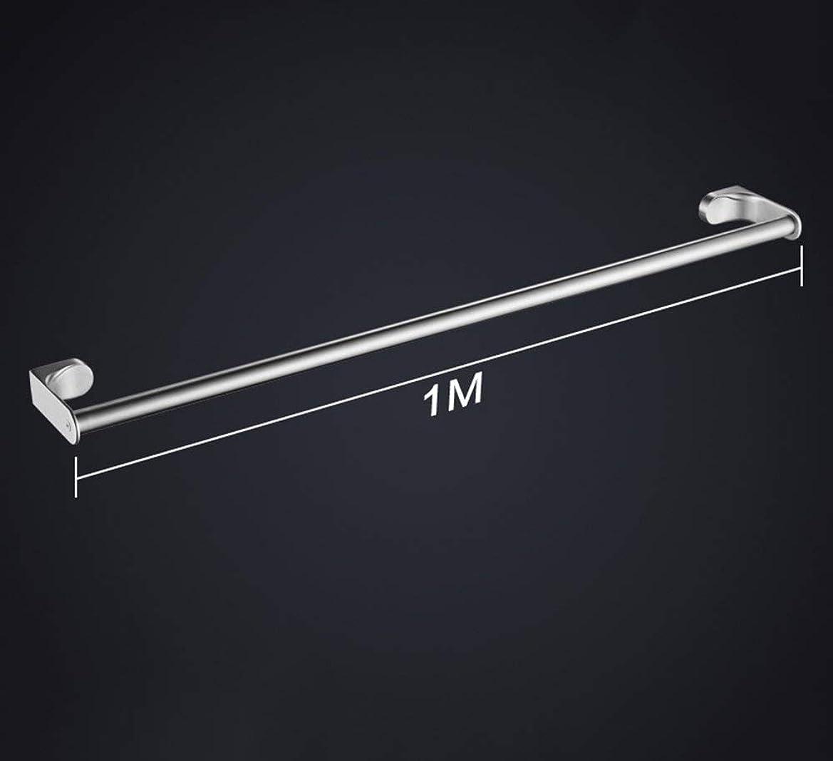 閉じる鑑定薬剤師304ステンレス鋼の浴室タオル棒単極の長い壁の浴室の洗面所の浴室ハードウェア付属品の穿孔器(サイズ:100cm)