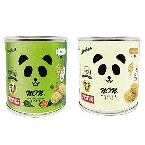 グルテンフリー「長期保存クッキー缶詰」6缶/12缶/24缶 (ヤサイ, 12缶)