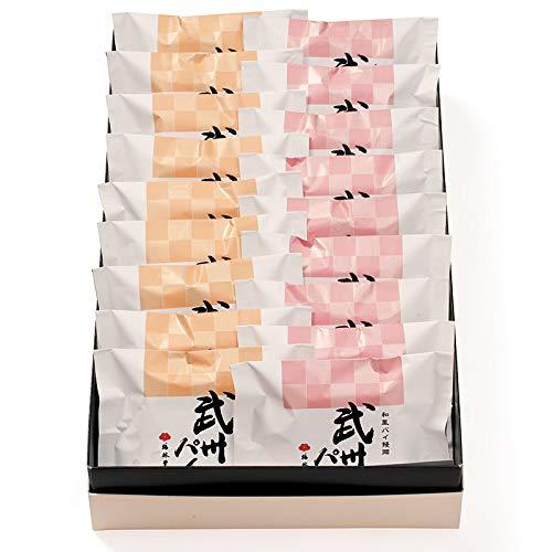 梅林堂 武州パイ18個入《お菓子 和菓子 洋菓子 スイーツ 自家製パイ 和風 焼き菓子 埼玉 土産 詰合せ ギフト 個包装 濃厚 フレッシュバター》