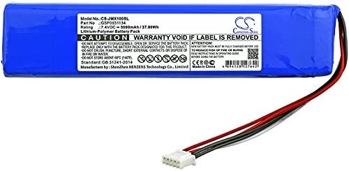 5000mAh Special price for a limited Quantity limited time GSP0931134 Speaker Battery JBL Xtreme 7.4 JBLXTREME