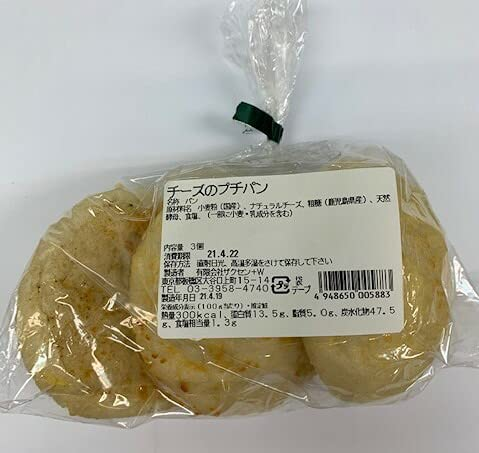 ザクセン ムソー チーズのプチ 3個 x10個セット