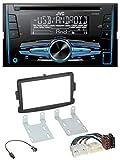 caraudio24 JVC KW-R520 MP3 USB CD 2DIN AUX Autoradio für Dacia Dokker Duster Lodgy Logan schwarz
