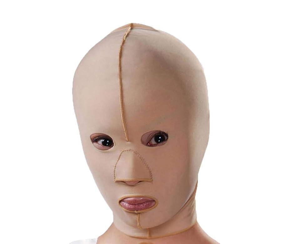 凍る駐地利点LJK 顔と首のリフト、減量強力なフェイスリフト弾性スリーブフェイシャルリフティング引き締め美容フェイシャル傷跡リハビリフルフェイスマスク (Size : L)