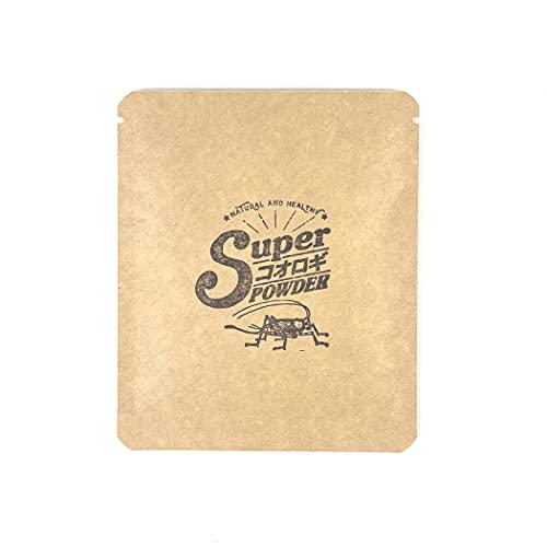 スーパー コオロギ パウダー 10g(カナダ産コオロギ100% 無添加 製菓・調理用材料)