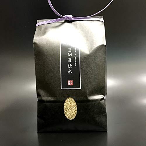 R2年産【熊本県山鹿産】環境にも優しい「EM農法米」ひのひかり<玄米・2kg>