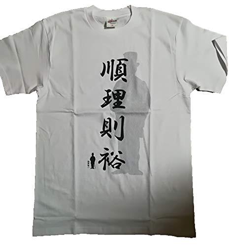 「渋沢栄一」Tシャツ(渋沢シルエット) (XL)