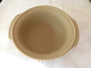 """Pampered Chef Family Heritage Stoneware 8"""" Mini Round Baker Lid / Bowl"""