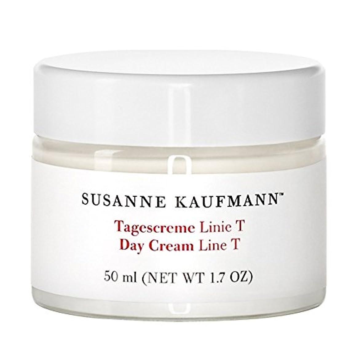 企業ジョージハンブリー童謡スザンヌカウフマン日クリームライントンの50ミリリットル x2 - Susanne Kaufmann Day Cream Line T 50ml (Pack of 2) [並行輸入品]