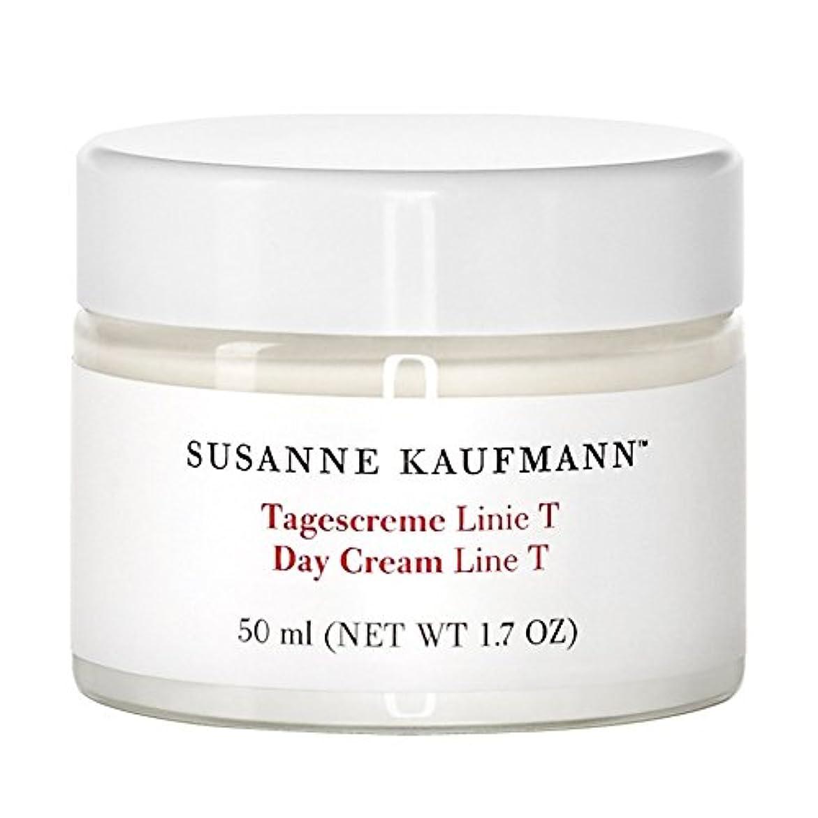 成分ノベルティものスザンヌカウフマン日クリームライントンの50ミリリットル x4 - Susanne Kaufmann Day Cream Line T 50ml (Pack of 4) [並行輸入品]