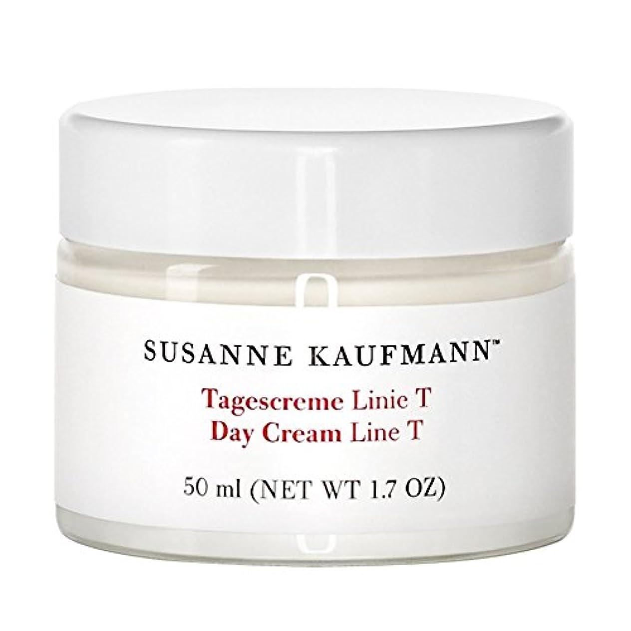 球体経由で寝具スザンヌカウフマン日クリームライントンの50ミリリットル x2 - Susanne Kaufmann Day Cream Line T 50ml (Pack of 2) [並行輸入品]
