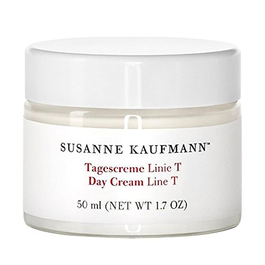 スライム債務否定するスザンヌカウフマン日クリームライントンの50ミリリットル x2 - Susanne Kaufmann Day Cream Line T 50ml (Pack of 2) [並行輸入品]