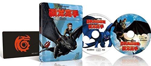 How To Train Your Dragon 3D+2D Blu-ray SteelBook HDzeta Exclusive No.2 1/4 SLIP