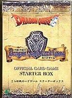 ドラゴンクエストカードゲーム スターターボックス