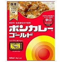 大塚食品 ボンカレーゴールド 辛口 180g×30個入×(2ケース)
