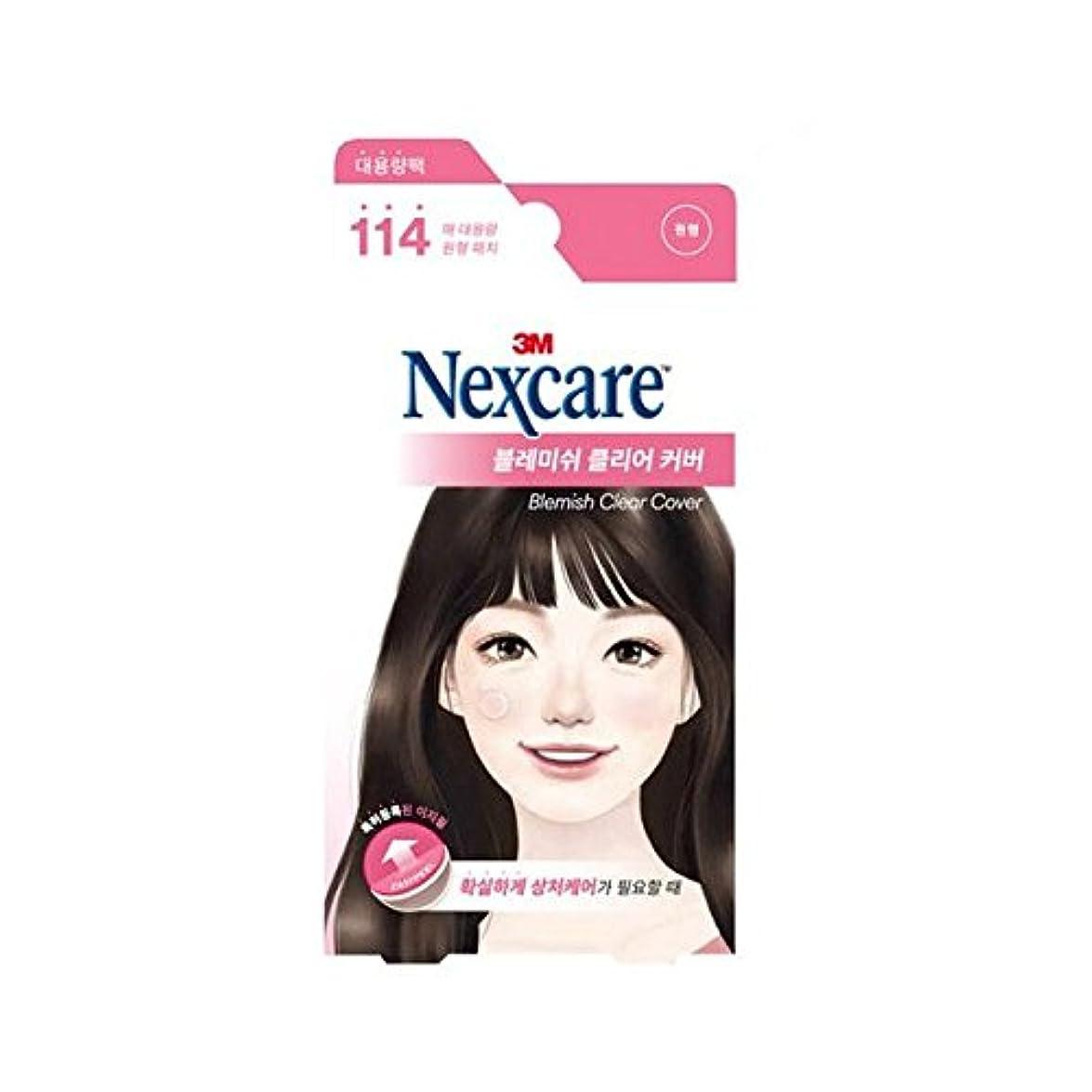 粘り強い優れたむしろ[New] 3M Nexcare Blemish Clear Cover Easy Peel 114 Patches/3M ネクスケア ブレミッシュ クリア カバー イージー ピール 114パッチ入り [並行輸入品]
