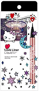MSH Love Liner Liquid Eyeliner True Black Limited Edition