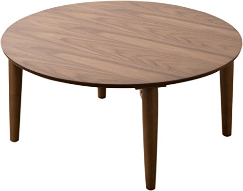 EMOOR Wooden Folding Coffee Table, Round (Small), Walnut
