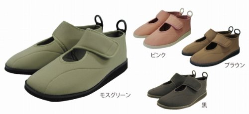 介護靴 リハビリシューズ すたこらさんソフト07 22.0〜22.5 モスグリーン