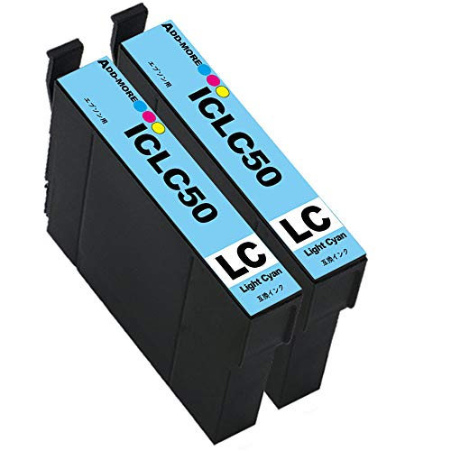 Epson(エプソン) IC6CL50 ICLC50互換インクカートリッジ 大容量タイプ 2本セット【1年保証付】 IC50対応機種:EP-301 / EP-302 / EP-4004 / EP-702A / EP-703A / EP-704A / EP-705A / EP-774A / EP-801A / EP-802A / EP-803A / EP-803AW / EP-804A / EP-804AR / EP-804ARU / EP-804AU / EP-804AW / EP-804AWU / EP-901A / EP-901F / EP-902A / EP-903A / EP-903F / EP-904A / EP-904F / PM-A820 / PM-A840 / PM-A840S / PM-A920 / PM-A940 / PM-D870 / PM-G4500 / PM-G850 / PM-G860 / PM-T960