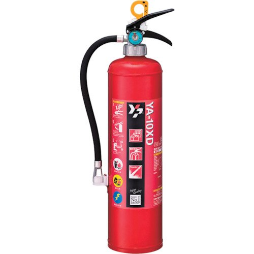 ヤマトプロテック 消火器 10型粉末 (蓄圧式粉末) YA-10XD リサイクルシール付属