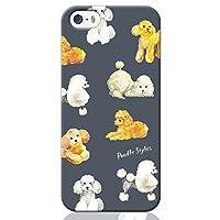 ブレインズ iPhone SE 第1世代 iPhone5S iPhone5 ハード ケース カバー プードル ネイビー NoA グッズ トイプー トイプードル 犬 動物 子犬