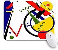 ZOMOY マウスパッド 個性的 おしゃれ 柔軟 かわいい ゴム製裏面 ゲーミングマウスパッド PC ノートパソコン オフィス用 デスクマット 滑り止め 耐久性が良い おもしろいパターン (マレーヴィチ抽象的な幾何学的形状カラフルなキュービズム赤い幾何学ブラックサークル色構成主義)