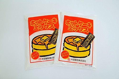 北海道産小麦の美味しい!【ホットケーキミックス】 330g×2袋