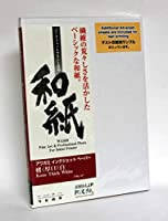 アワガミファクトリー アワガミインクジェットペーパー 楮-厚口-白 (A4サイズ・20枚) IJ-0334