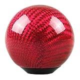 Sakali Durable Vehicle Carbon Fiber Ball...