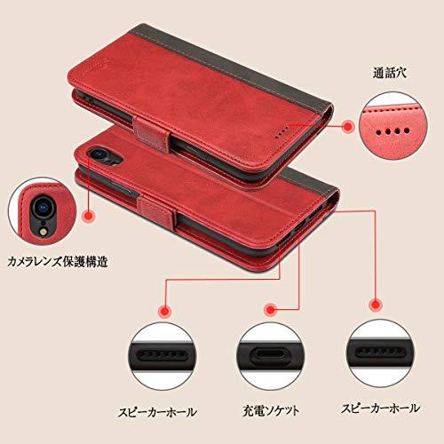 iphoneXrケース手帳型アイフォンXrRssvissカード収納カバー手帳サイドマグネットスタンド機能付き保護力PUレザーレッドiphoneXr対応6.1inch