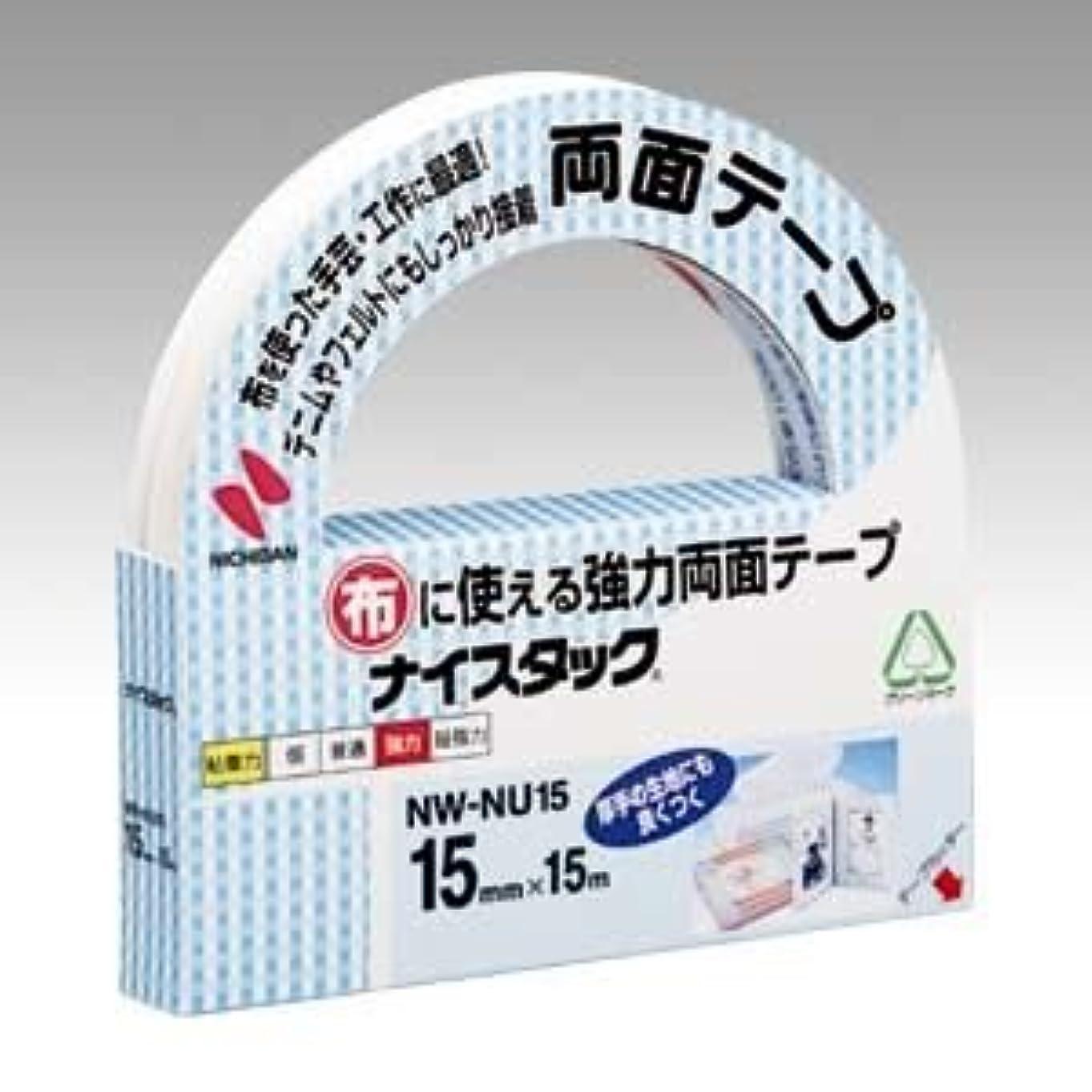ガロン信頼性セクション(業務用セット) ニチバン ナイスタック(R) 布に使える強力両面テープ NW-NU15 1巻入 〔×5セット〕