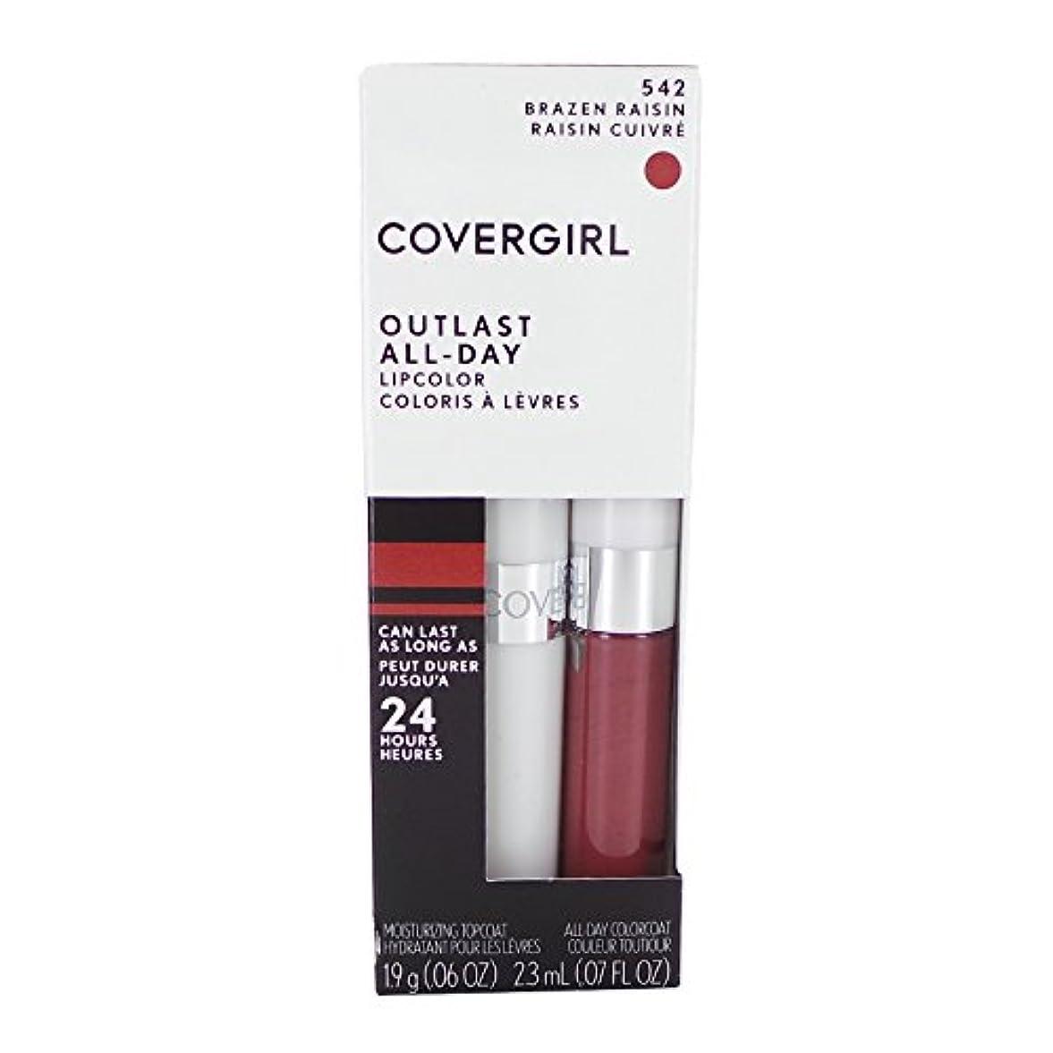 気質フラッシュのように素早く年齢(6 Pack) COVERGIRL Outlast All-Day Lip Color - Brazen Raisin 542 (並行輸入品)