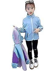 女の子 アウトドア ジャケット 可愛い 子供服 ガールズ マウンテンパーカー ウインドブレーカー フード付き 裏フリース 3in1コート 取り外し可能 暖かい 防寒着 トップス ロング丈 春秋冬 通園 通学 110-160