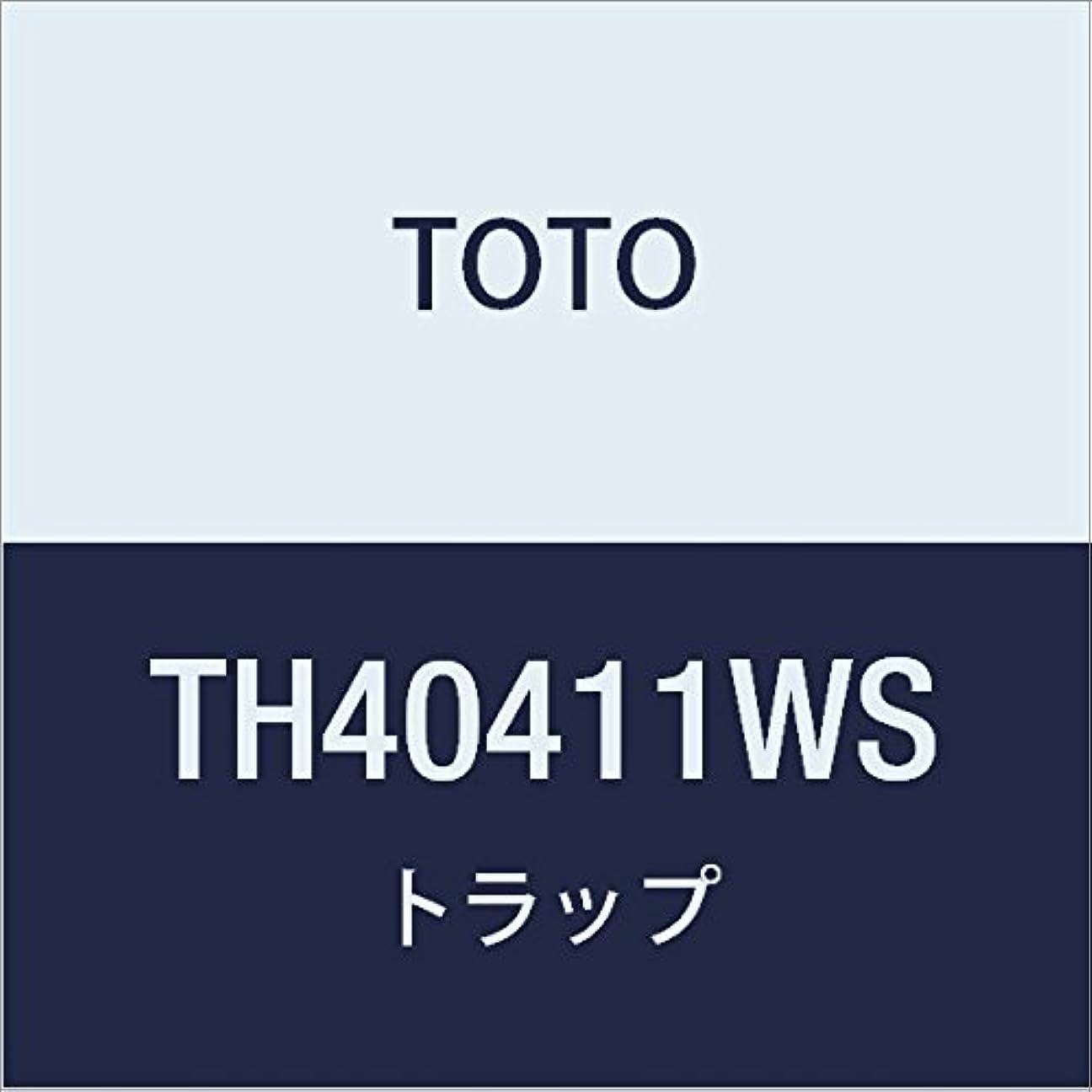首におい洪水TOTO トラップ TH40411WS
