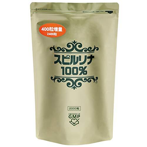 Spirulina 100% - 2000 + 400 tabs /200mg, Tiny Tablet