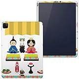 igsticker iPad Pro 12.9 インチ inch 2020 対応 シール apple アップル アイパッド 専用 A2229 A2069 全面スキンシール フル タブレットケース ステッカー 保護シール 012859 ひな祭り 和 節句