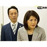 #2(2012/9/1放送)