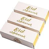 24 Stk Eid Mubarak Geschenkbox Bonboniere Gastgeschenk Box Für Süßigkeiten Geschenkschachtel Kartonage Gastgeschenke Pralinenschachtel Leer Konfektschachtel (Creme)