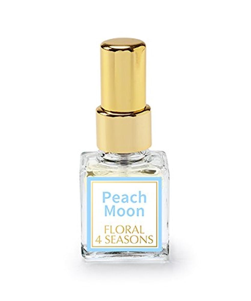 したいおんどり着飾る武蔵野ワークスの香水「月桃」(げっとう)(EDP/4mL)
