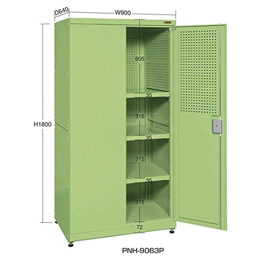 許される気づかない誤解パンチング保管庫(パンチング無し) PNH-9063P