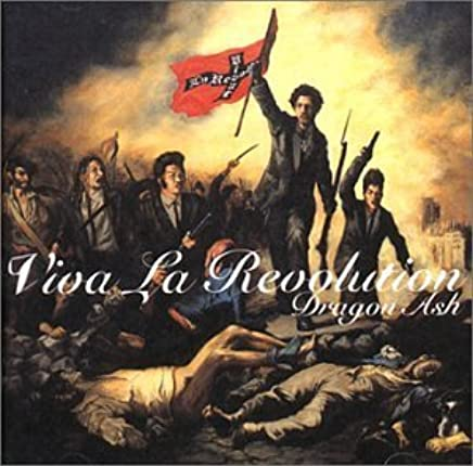 Image result for viva de la revolution