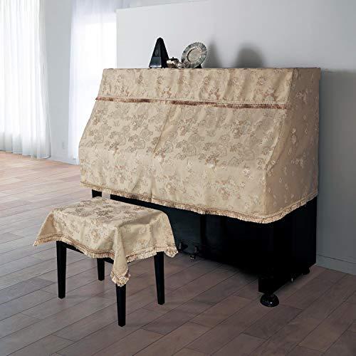 ベルメゾン『ジャカード織生地のピアノカバー』