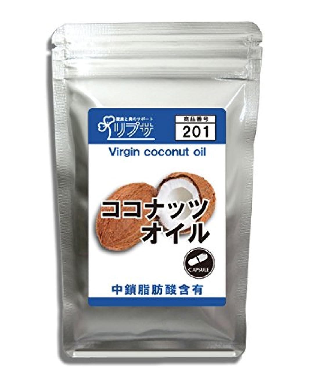 レキシコン解釈する幹ココナッツオイル 約1か月分 C-201