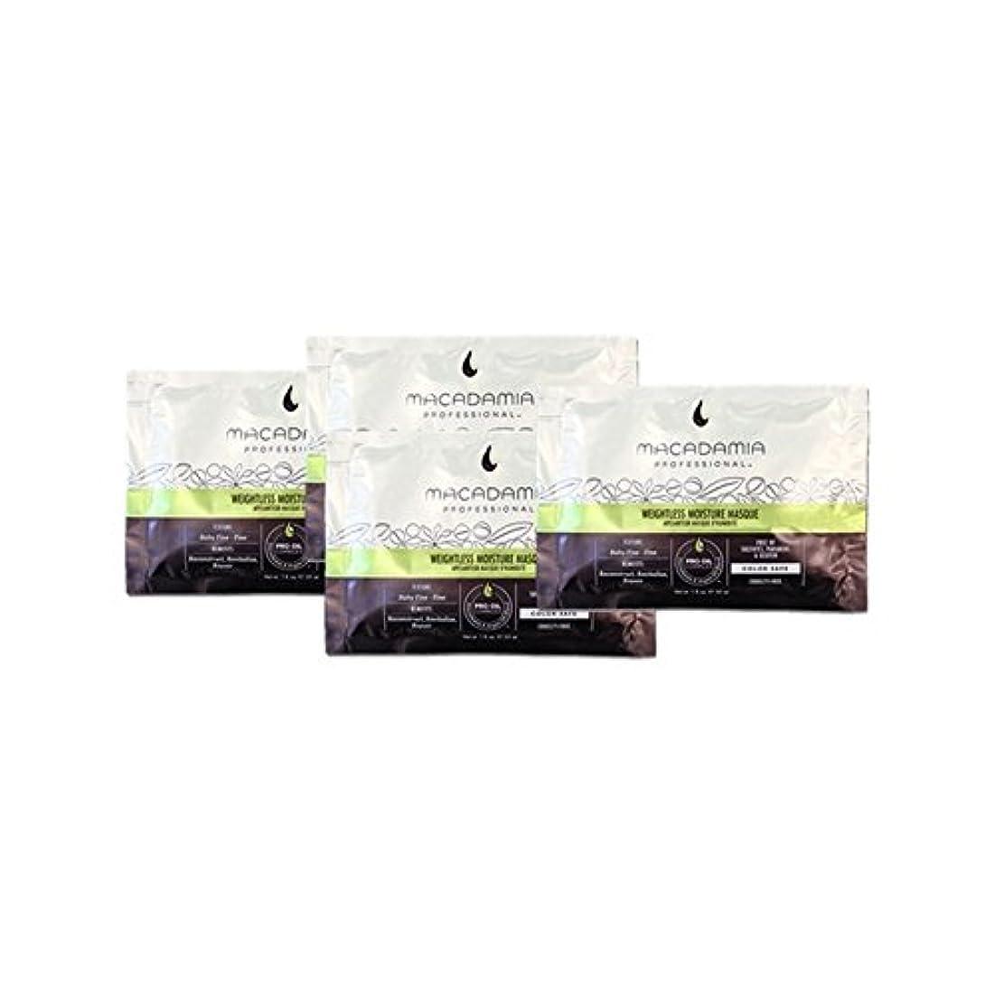 補償承認中性マカダミア無重力水分仮面の30ミリリットル x4 - Macadamia Weightless Moisture Masque 30ml (Pack of 4) [並行輸入品]