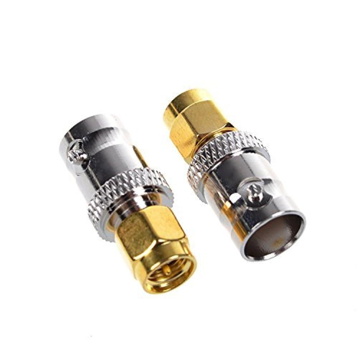 ボーナスフローティング大いにSMA Male to BNC Female RF Adapter (2) [並行輸入品]